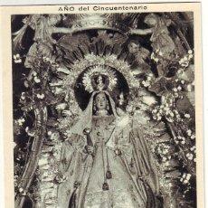 Postales: PB-56 FREGENAL DE LA SIERRA. LA VIRGEN EN SU TRONO. Lote 159549066