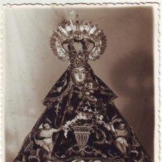 Postales: PB-514 FREGENAL DE LA SIERRA. PATRONA DE LA SERENA. Lote 159549774