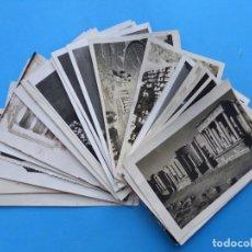 Postales: MERIDA, BADAJOZ - 31 ANTIGUAS POSTALES FOTOGRAFICAS DIFERENTES, MUY INTERESANTES - VER FOTOS. Lote 164745502