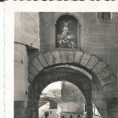 Postales: CÁCERES - ARCO DEL CRISTO - Nº 73 ED. ARRIBAS. Lote 165987038
