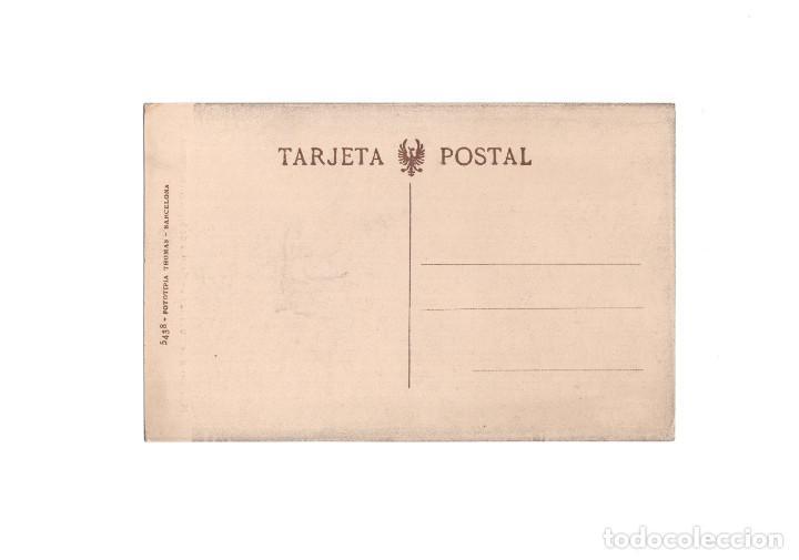 Postales: MONASTERIO DE GUADALUPE.(CÁCERES).- PUERTAS DE BRONCE. FRAGMENTO. - Foto 2 - 166995508