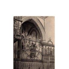 Postales: MONASTERIO DE GUADALUPE.(CÁCERES).- LA VERJA. DETALLE DE LOS TRES CUERPOS.. Lote 166998624