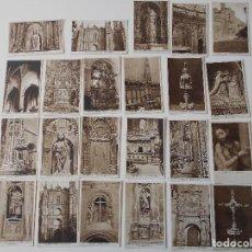 Postales: PLASENCIA. CACERES. LOTE DE 23 POSTALES DE LA CATEDRAL. BLANCO Y NEGRO. AÑOS 60.. Lote 167224748