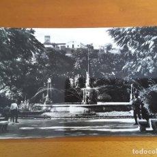 Postales: POSTAL BADAJOZ - 15 PARQUE DE LA TRINIDAD. Lote 167491912
