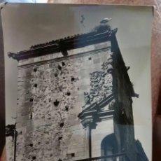 Postales: POSTAL CÁCERES ANTIGUA BLANCO Y NEGRO. Lote 167589088