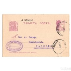 Postales: CÁCERES.- REPÚBLICA COMISIONEISTA. COTIZACIÓN AZUCARES. LARIOS Y Cª. SELLO ALMENDRALEJO.(BADAJOZ).. Lote 167601536