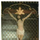Postales: STMO. CRISTO DE LA FE. BARCARROTA. BADAJOZ. EXTREMADURA. Lote 168522656