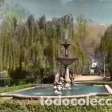 Postales: POSTAL DE HERVÁS (CÁCERES) - Nº FUENTE CENTRAL DEL PARQUE - AÑOS 60 - FOTO MARTIN - CIRCULADA. Lote 169206096