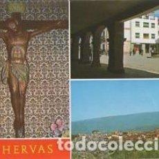 Postales: POSTAL DE HERVÁS (CÁCERES) - Nº 13 VARIAS VISTAS - AÑO 1975 - ED ARRIBAS - ESCRITA AL DORSO. Lote 169987696