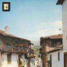 Postales: POSTAL DE HERVÁS (CÁCERES) -Nº 5 ENTRADA AL BARRIO JUDÍO - AÑO 1969 - E. DE ORO - CIRC.A CON SELLO . Lote 169988052