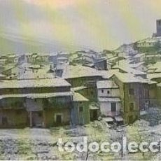 Postales: POSTAL DE HERVÁS (CÁCERES) - BARRIO JUDÍO (NEVADO) - LIBRERIA MARTÍN - SIN CIRCULAR. Lote 169994580