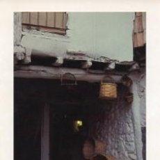 Postales: POSTAL DE HERVÁS (CÁCERES) - ARTESANÍA TÍPICA - AÑO 2000 - SIN CIRCULAR. Lote 169995676