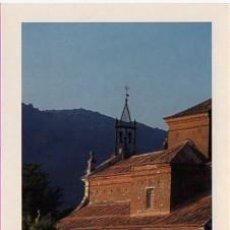 Postales: POSTAL DE HERVÁS (CÁCERES) - IGLESIA DE SAN JUAN BAUTISTA - AÑO 2000 - SIN CIRCULAR. Lote 169995900