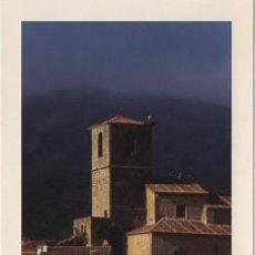 Postales: POSTAL DE HERVÁS (CÁCERES) - IGLESIA DE SANTA MARÍA - AÑO 2000 - SIN CIRCULAR. Lote 169995980