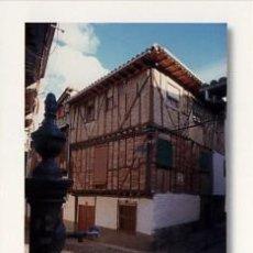 Postales: POSTAL DE HERVÁS (CÁCERES) -BARRIO JUDÍO - AÑO 2003 - SIN CIRCULAR. Lote 169996352