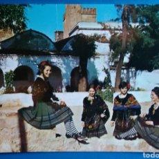 Postales: POSTAL 2048 BADAJOZ ALCAZABA Y GRUPO TÍPICO ED ARRIBAS. Lote 170086396