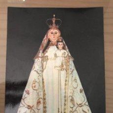 Postales: ANTIGUA POSTAL RELIGIOSA NTRA SRA DE LOS REMEDIOS MAGACELA BADAJOZ . Lote 170413812