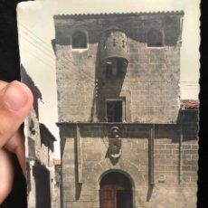 Postales: TARJETA POSTAL 1958 CÁCERES ORIGINAL DE LA ÉPOCA. Lote 171171002