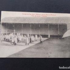 Postales: VILLAFRANCA DE LOS BARROS BADAJOZ COLEGIO DE SAN JOSE PATIO DE RECREO 1 FOTO L SAUS VANDERMAN MADRID. Lote 171745748