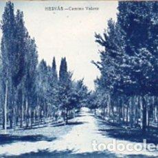 Postales: HERVÁS (CÁCERES) - CAMINO VAERO - EDICIÓN LIBRERIA RONCERO - SIN CIRCULAR. Lote 172304649