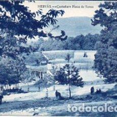 Postales: HERVÁS (CÁCERES) - CASTAÑAR PLAZA DE TOROS - EDICIÓN LIBRERIA RONCERO - SIN CIRCULAR. Lote 172304944