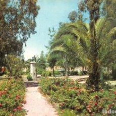Postales: NAVALMORAL DE LA MATA.- PARQUE MUNICIPAL. Lote 173127084