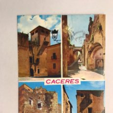 Cartes Postales: CÁCERES. POSTAL NO. 2014, POSTAL RECORDATORIO. EDITA: ED. ARRIBAS (A.1975). Lote 174400320