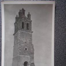 Postales: ZAFRA BADAJOZ CONVENTO SAN FRANCISCO RARA POSTAL FOTOGRÁFICA ANTIGUA COLECCIÓN LOTY. Lote 174542138
