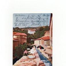Postales: BAÑOS DE MONTEMAYOR.(CÁCERES).- VISTA DEL RÍO, HACIA LA LUZ ELÉCTRICA. LAVANDERAS. ALREDEDORES . Lote 175157963
