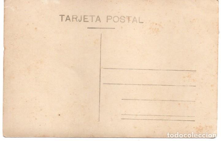 Postales: BADAJOZ, SIN EDITOR, FOTOGRÁFICA, BANCO DE ESPAÑA Y DELEGACION DE HACIENDA - Foto 2 - 175391069