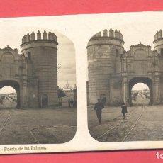 Postales: VISTAS ESTEREOSCOPICAS DE ESPAÑA, BADAJOZ- Nº 3,PUERTA DE LAS PALMAS, VER FOTOS. Lote 175863949