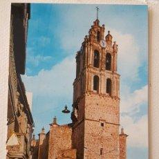 Postales: ALMENDRALEJO BADAJOZ IGLESIA POSTAL. Lote 176097849