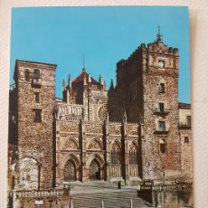 Postales: GUADALUPE CACERES POSTAL. Lote 176098107