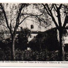 Postales: PS8239 VALENCIA DE ALCÁNTARA \'CASA DEL DUQUE DE LA VICTORIA. CONVENTO DE MONTESINO\'. Lote 176344263
