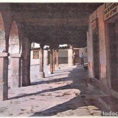 Postales: VILLANUEVA DE LA VERA (CÁCERES). 9342 SOPORTALES DE LA PLAZA. ANIMADA. FITER. USADA CON SELLO. COLOR. Lote 187141865