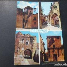 Postales: CACERES VARIAS VISTAS. Lote 177685408
