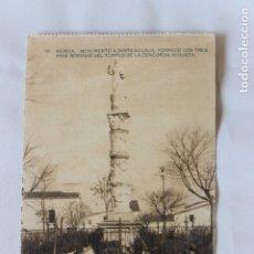 Postales: POSTAL MERIDA, Nº 10 MONUMENTO A SANTA EULALIA, ANIMADA. HAUSER MENET. Lote 177944767