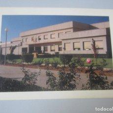 Cartoline: POSTAL BADAJOZ UNIVERSIDAD DE EXTREMADURA. Lote 179083356