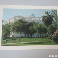 Cartoline: POSTAL BADAJOZ UNIVERSIDAD DE EXTREMADURA. Lote 179083588
