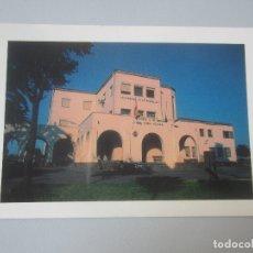 Cartoline: POSTAL BADAJOZ UNIVERSIDAD DE EXTREMADURA. Lote 179083671