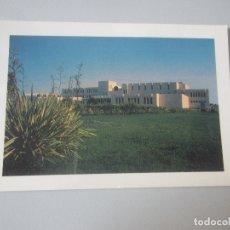Cartoline: POSTAL BADAJOZ UNIVERSIDAD DE EXTREMADURA. Lote 179083698