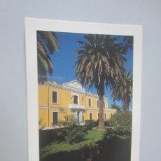Cartoline: POSTAL BADAJOZ UNIVERSIDAD DE EXTREMADURA. Lote 179083750