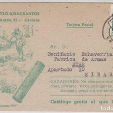 Postales: CÁCERES-TARJETA COMERCIAL DE TEOFILO ARIAS-ARMERÍA. Lote 180200507