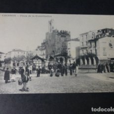 Postales: CACERES PLAZA DE LA CONSTITUCION. Lote 182248183