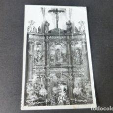 Postales: CACERES IGLESIA DE SANTIAGO FOT. JAVIER. Lote 182946015