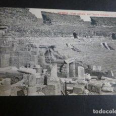 Postales: MERIDA BADAJOZ VISTA GENERAL DEL TEATRO ROMANO POSTAL FOTOGRAFICA . Lote 183064778
