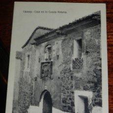 Postales: POSTAL DE CACERES, CASA EN LA CUESTA ALDANA, ED. EULOGIO BLASCO, NO CIRCULADA.. Lote 183207966