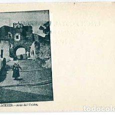 Postales: CÁCERES ARCO DEL CRISTO TIP. DE. SUCESORES DE ÁLVAREZ. REVERSO SIN DIVIDIR. SIN CIRCULAR. Lote 183319880