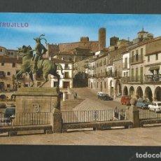 Postales: POSTAL SIN CIRCULAR - TRUJILLO 33 - EDITA ARRIBAS. Lote 183355236