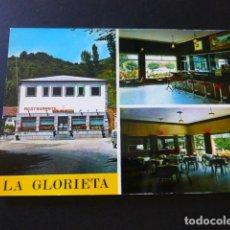 Postales: BAÑOS DE MONTEMAYOR CACERES RESTAURANTE LA GLORIETA POSTAL. Lote 183521473